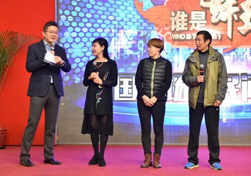 《谁是舞王》在京正式启动 引领全民健身新风貌
