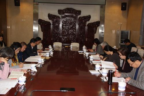 北京政协召开市民健身条例立法协商座谈会