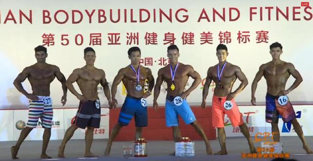 第50届亚洲健身健美锦标赛最新比赛情况,中国第一