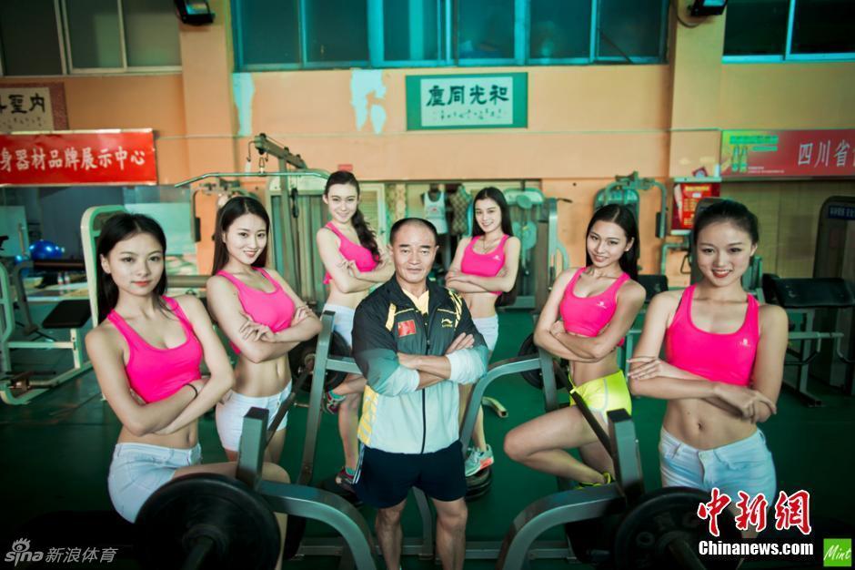 中国国家健身健美队写真