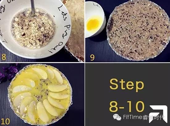 FT康健食谱丨低脂生果燕麦饼,把健身食品明星融会在一起-追梦健身网