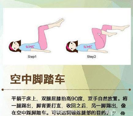 """9种""""懒人""""锻炼法,边看电视边练起"""